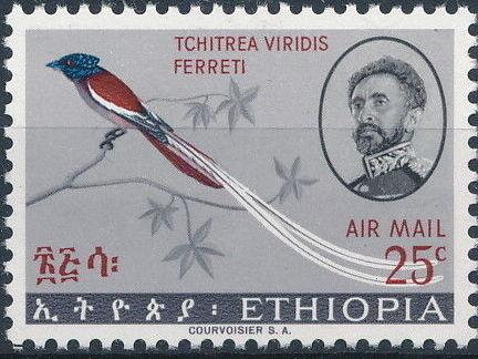 Ethiopia 1966 Ethiopian Birds (3rd Group) c.jpg