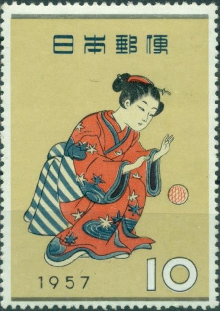 Japan 1957 Stamp Week