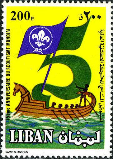 Lebanon 1983 Scouting Year