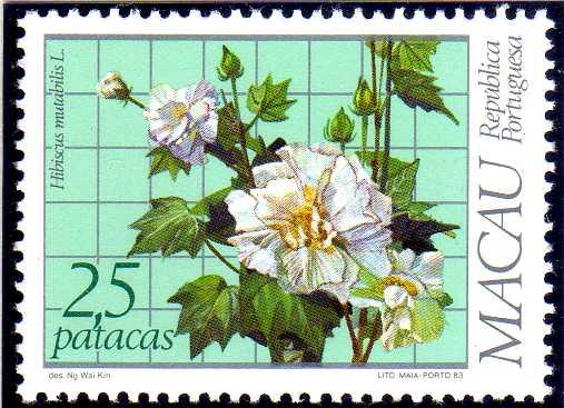 Macao 1983 Local Medicinal Plants f.jpg