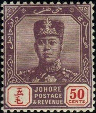 Malaya-Johore 1919 Sultan Sir Ibrahim (1873-1959) b.jpg