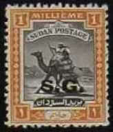 Sudan 1948 Postman with Dromedary