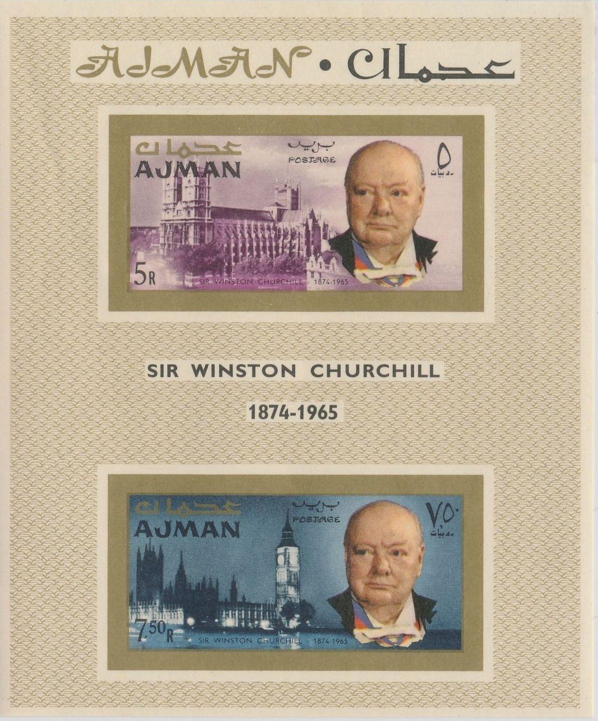 Ajman 1966 Winston Churchill SSb.jpg