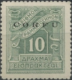 Corfu 1941 Postage Due Stamps g.jpg