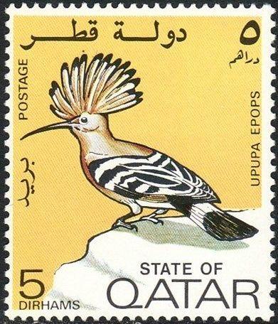 Qatar 1972 Birds e.jpg