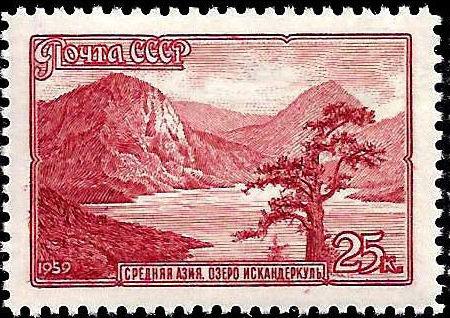 Soviet Union (USSR) 1959 Nature of USSR d.jpg