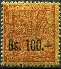Bolivia 1960 Designs from Gate of the Sun b.jpg