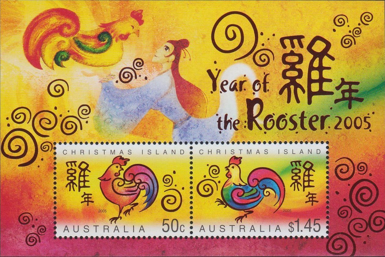 Christmas Island 2005 Year of the Rooster p.jpg
