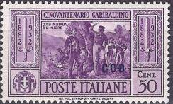 Italy (Aegean Islands)-Coo 1932 50th Anniversary of the Death of Giuseppe Garibaldi e.jpg