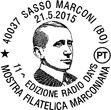 Italy 2015 0340 PMa