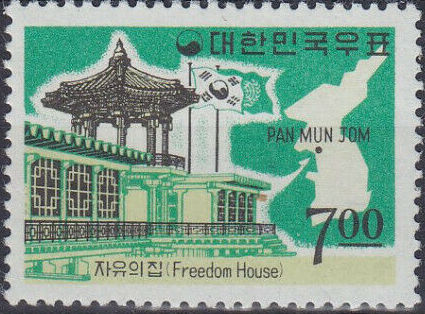 """Korea (South) 1966 Opening of """"Freedom House"""" at Panmunjom"""