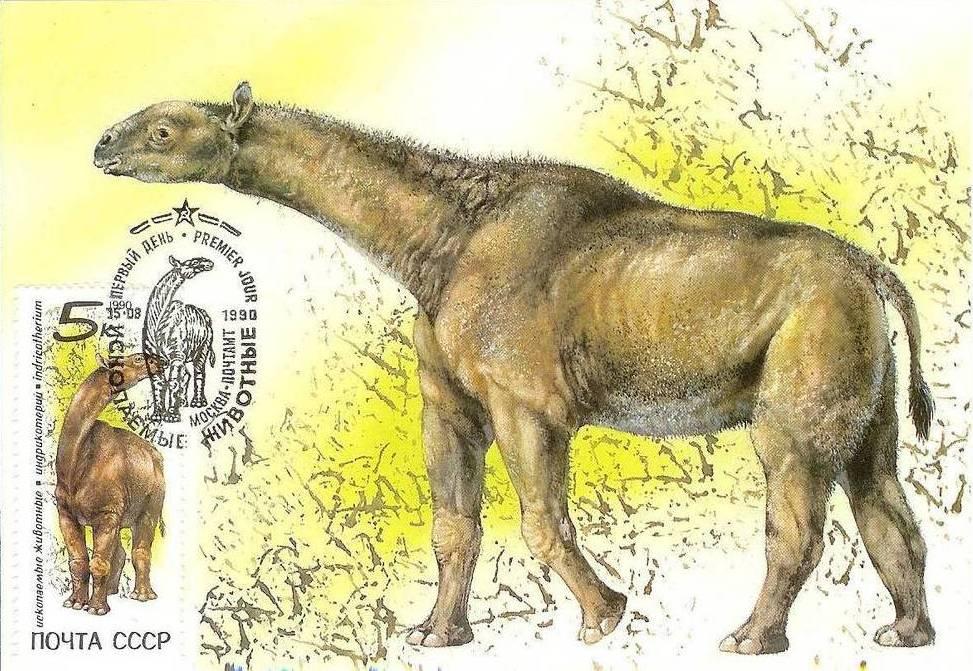 Soviet Union (USSR) 1990 Prehistoric Animals MCc.jpg