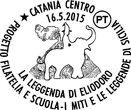 Italy 2015 0317 PMa