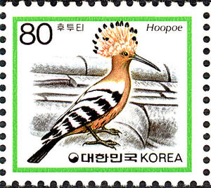 Korea (South) 1986 Korean Birds c.jpg