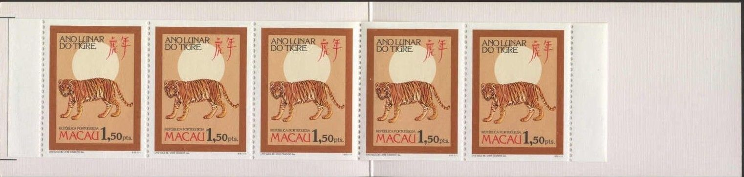 Macao 1986 Year of the Tiger e.jpg