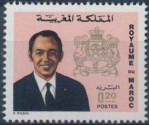 Morocco 1973 King Hassan II & Coat of Arms f.jpg