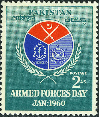 Pakistan 1960 Armed Forces Day