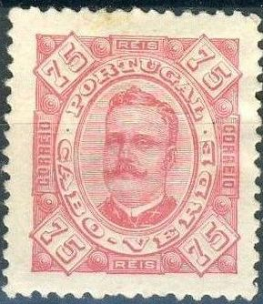 Cape Verde 1893-1895 Carlos I of Portugal h.jpg