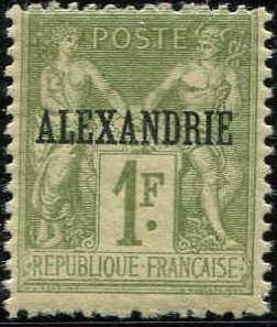 "Alexandria 1899 Type Sage Overprinted ""ALEXANDRIE"" p.jpg"