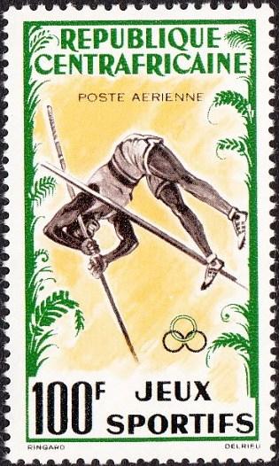 Central African Republic 1962 Abidjan Games c.jpg