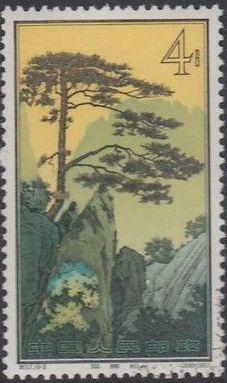 China (People's Republic) 1963 Hwangshan Landscapes b.jpg
