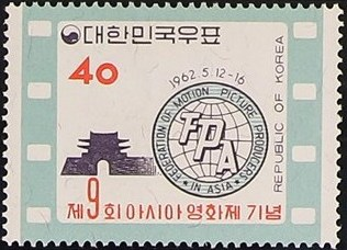 Korea (South) 1962 Meeting of the Federation of Motion Picture Producers in Asia
