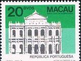 Macao 1984 Public Buildings (3rd Group)