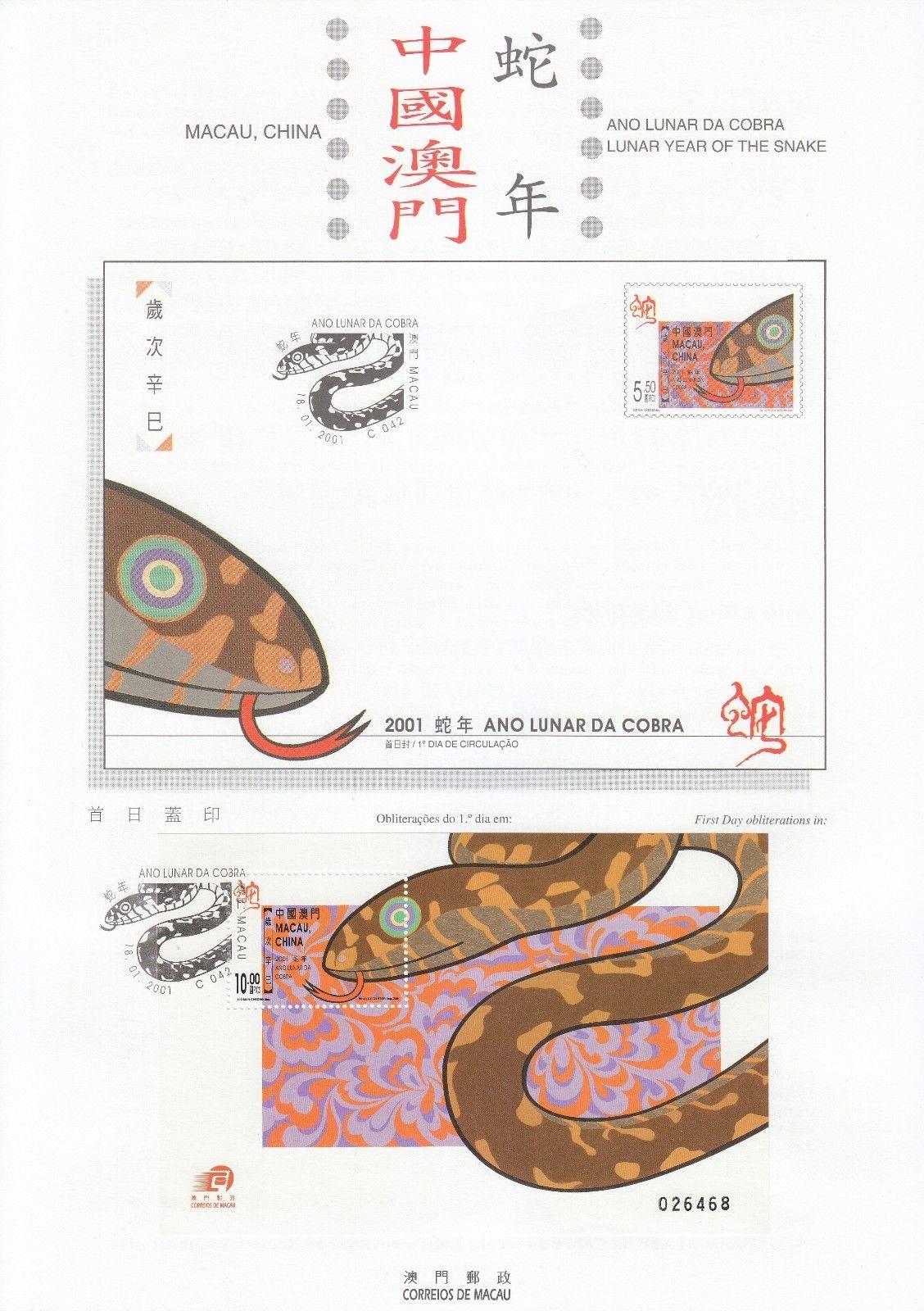 Macao 2001 Year of the Snake IOPb.jpg