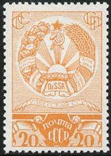 Soviet Union (USSR) 1938 Arms of Federal Republics d.jpg