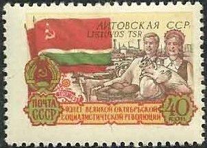 Soviet Union (USSR) 1957 40th Anniversary of Great October Revolution (3rd Issued) o.jpg