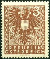 Austria 1945 Coat of Arms