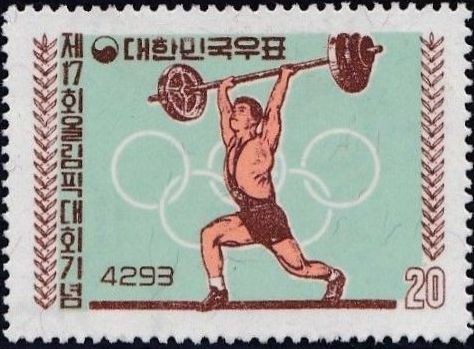 Korea (South) 1960 17th Olympic Games, Rome