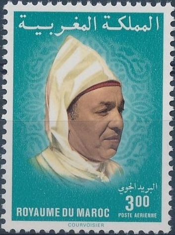 Morocco 1983 King Hassan II - Air Post Stamps c.jpg