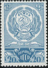Soviet Union (USSR) 1938 Arms of Federal Republics a.jpg