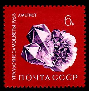 Soviet Union (USSR) 1963 Precious Stones of the Ural c.jpg
