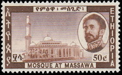Ethiopia 1962 10th Anniversary of the Federation of Ethiopia and Eritrea d.jpg
