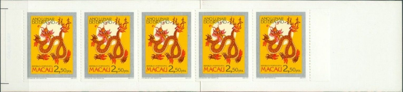 Macao 1988 Year of the Dragon e.jpg