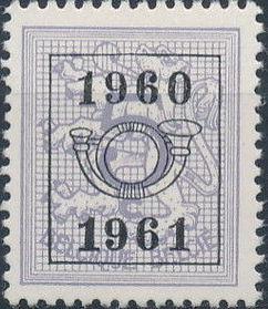 Belgium 1960 Heraldic Lion with Precanceled Number c.jpg