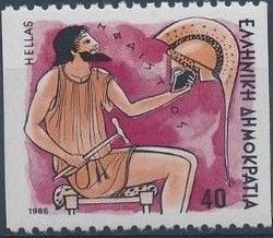 Greece 1986 Greek Gods r.jpg