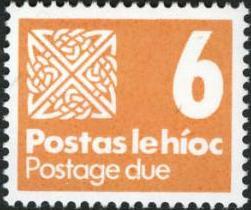 Ireland 1980 Postage Due Stamps d.jpg