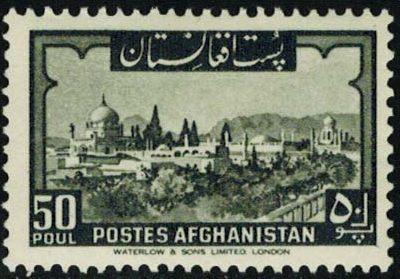Afghanistan 1951 Monuments and King Zahir Shah (I) j.jpg