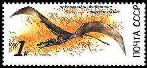 Soviet Union (USSR) 1990 Prehistoric Animals