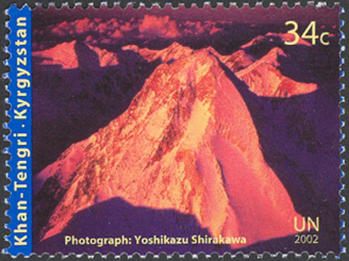 United Nations-New York 2002 International Year of Mountains