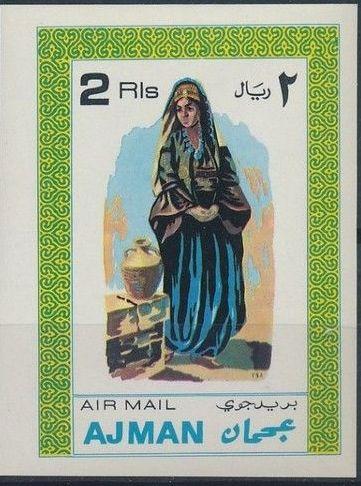 Ajman 1968 National Costumes o.jpg