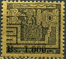 Bolivia 1960 Designs from Gate of the Sun o.jpg