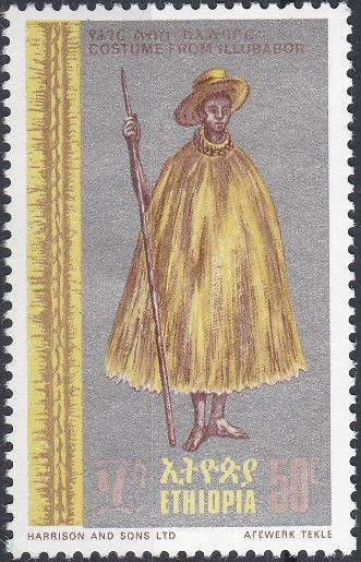 Ethiopia 1968 Regional Costumes f.jpg