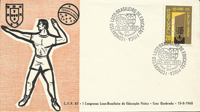 Portugal 1960 1st Luso-Brazilian Congress of Physical Education FDCa.jpg