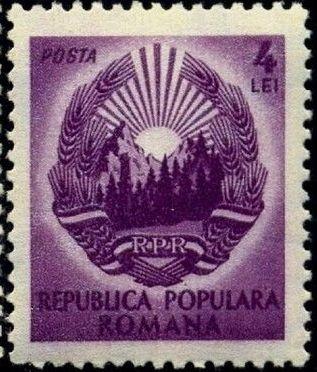 Romania 1950 Arms of Republic e.jpg