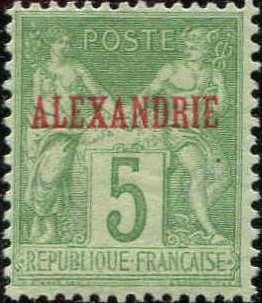 "Alexandria 1899 Type Sage Overprinted ""ALEXANDRIE"" e.jpg"