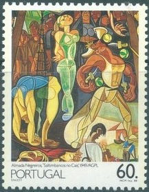 Portugal 1988 Portuguese Paintings of the 20th Century (1st Group) b.jpg
